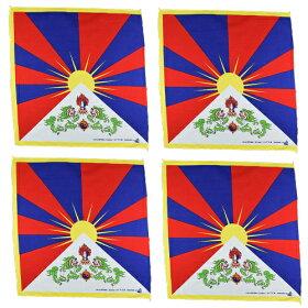 ●訳あり処分セール●4枚セットチベット国旗Tibetレギューラーサイズバンダナコットン100%(雪山獅子旗ダライ・ラマ)