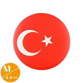 〈缶バッジ〉トルコ共和国国旗Mサイズ直径44mm(TURKEYイスタンブルIstanbul)