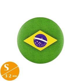 〈缶バッジ〉ブラジル国旗Sサイズ直径32mm(リオデジャネイロサンパウロカーニバルBRAZILアウリヴェルジAuriverde)