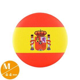 〈缶バッジ〉スペイン国旗Mサイズ直径44mm(SPAINバルセロナエスパニョーラスパニッシュ)