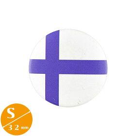 〈缶バッジ〉フィンランド国旗Sサイズ直径32mm(SUOMI北欧スオミヘルシンキ)
