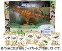 ジュラシックハンター【マメンチサウルス】 2