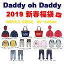 2019新春福袋 [ Daddy Oh Daddy ]【5千...