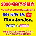 【予約】2020新春福袋 [ moujonjon ]【5千円...