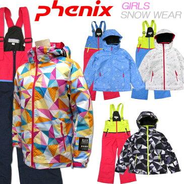 【30%OFF】 [phenix] ジュニア[GIRLS] スキーウエア上下セット[140cm/150cm/160cm]フェニックス/PS7H22P90/SnowCrystalGirlsTwo-Piece/スノーウェア/スキーウェア/子供スノーウエア/ガールズ/女の子/女子/ボード/キッズ【RCP】【あす楽】