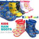[KidsForet&moujonjon]レインブーツ[13-20cm][17色]キッズフォーレ&ムージョンジョン/男の子女の子/長靴/...