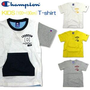【メール便対応】[Champion]チャンピオン [キッズ]カンガルーポケット半袖Tシャツ[100-130cm][4色]CE7154/男の子/女の子/綿100%/カジュアルTee/PZIZ【あす楽】【RCP】