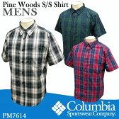 【ゆうパケット対応】33%OFF![Columbia] コロンビア[メンズ]【Pine Woods S/S Shirt】パインウッズショートスリーブシャツ【3色】PM7614/チェックシャツ/半袖シャツチェック柄【RCP】02P24Oct15