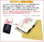 [ゆうパケット対応]Hanesヘインズ[2枚組]VネックTシャツ(半袖Vネック)[S〜XL]H5115-5125/ヘインズジャパンフィット/JapanFit/2P/コットン/綿100%/無地/白/黒/グレー/日本人体型/【RCP】02P09Jul16