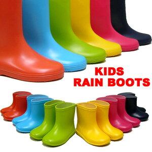 [日本製]【単色無地】キッズレインブーツ[13〜19cm][6色]男女兼用長靴 長くつ/雨具/子供/レインウェア【RCP】【あす楽】02P19Jun15