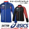 【30%OFF】[asics]アシックス メンズA77 トレーニングジャケット XAT709/ジャージジャケット/ジャージスーツ バレーボールジャージセットアップ【RCP】【あす楽】02P05Dec15