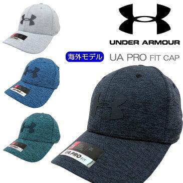 [UNDER ARMOUR] アンダーアーマー スポーツキャップ[M/L・L/XL]ゴルフキャップ/1305041/UA PRO FIT CAP/DRY/海外モデル/男女兼用/メンズ/レディース/帽子/カジュアル/ゴルフ/ウォーキング/ハイキング/pisz【あす楽】【RCP】
