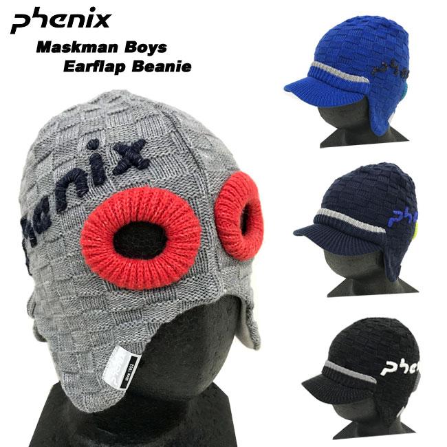 帽子, ニット帽 2020-21Phenix50-54cm52-56cm4 PSAG8HW86maskmanpkriRCP