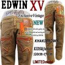 ★【タイムセール】【EDWINエドウィン KIDS&Junior】【愛されXV Vintageモデルよりネイティブ刺繍ポケットDesignカラーRIBパンツが登場…