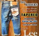 【送料無料!!】■ Lee RIDERSBASIC TAPEREDテーパードデニムパンツ*KIDSモデルリアルVintageUSEDWASH加工62301-046薄色*(130ccm〜160…