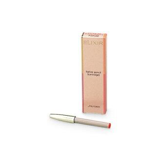 化妝品,資生堂 taiseido 長生不老藥唇筆 RD656 (盒)