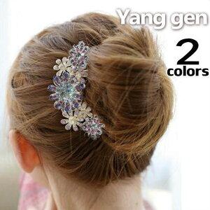 [Stock-Limited 20% OFF] Accessoire pour cheveux Fleur Kanzashi Peigne à cheveux Pathum Color Glitter (Vêtements)