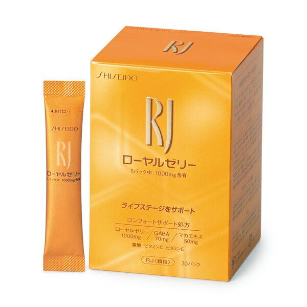 資生堂 RJ(ローヤルゼリー) RJ<顆粒>(N) 1.5g×30パック 食品