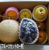 【送料無料】★柑橘セット★うれしい福袋