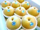 【送料無料】ジューシーで美味しい梨≪豊水梨≫6〜9玉(約2.3〜2.5kg)【和歌山産・徳島産・三重産】