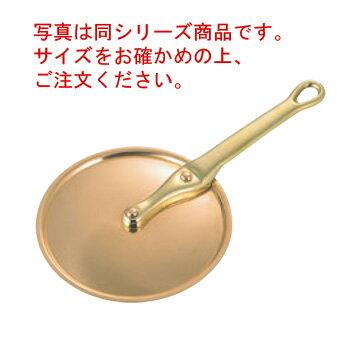 キッチン用品・食器・調理器具, その他 SW ()15cm