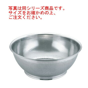 UK 18-8 パンチング 浅型ザル 37.5cm【ステンレス...