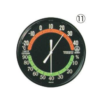 キッチン用品・食器・調理器具, その他  TM-42-3thermometer