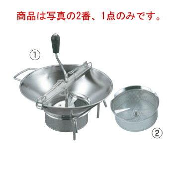 キッチン用品・食器・調理器具, その他 LT 18-10 37cm X5020 2mm