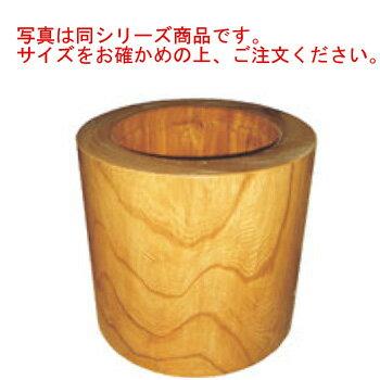 手造り天然ケヤキ うす 4升用【代引き不可】【餅つき】【餅用品】