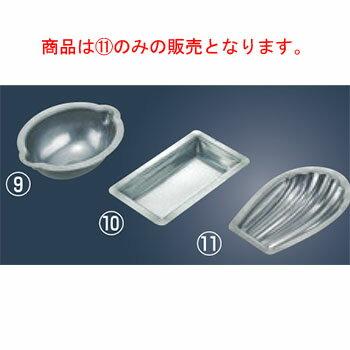 シリコン加工 焼型 単品 フィナンシェ型(フチ有)【業務用】【お菓子型】【焼型】
