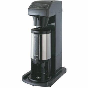 カリタ コーヒーマシーン ET-450N【代引き不可】【業務用】【コーヒーメーカー】【コーヒーマシーン】