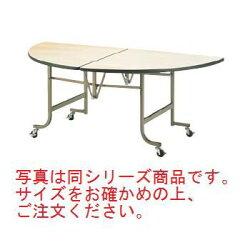 フライト半円テーブルFHS1200【き】【テーブル】【半円形テーブル】
