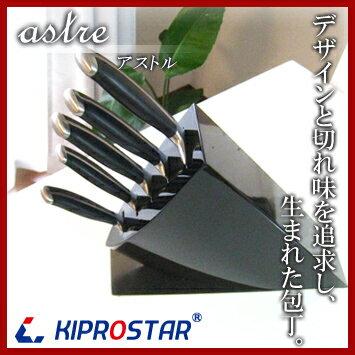 KIPROSTAR 包丁セット PRO-NB3908B☆【パ...