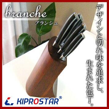 KIPROSTAR 包丁セット PRO-WB5322B☆【パ...