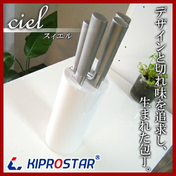 KIPROSTAR 包丁セット PRO-W2803S☆【パン...
