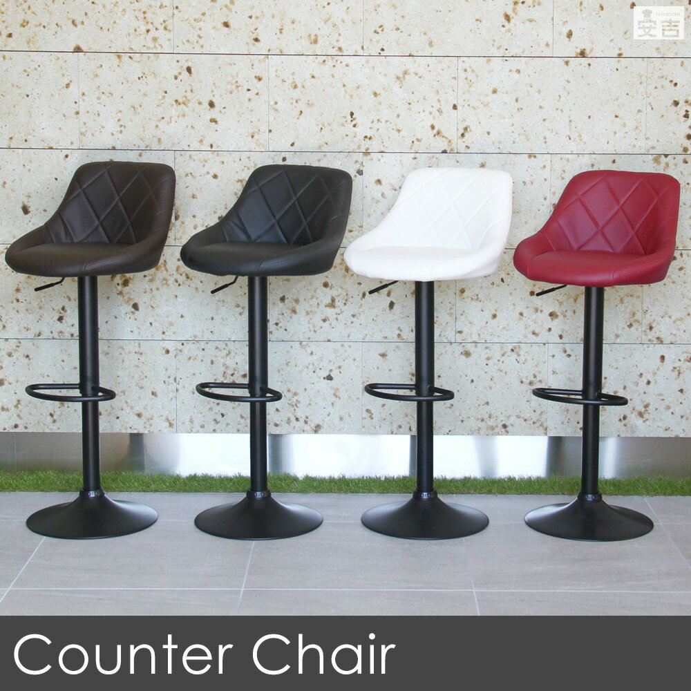 カウンターチェア バーチェア カウンター椅子 WY-523-BK 黒脚タイプ【カウンターチェアー】【カウンターチェア】【椅子】【チェアー】【バーカウンター】【スツール】【バーチェアー】【bar】【あす楽】