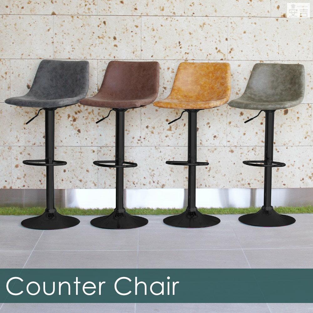 カウンターチェア WY-864Q アンティーク 黒脚タイプ【カウンターチェアー】【カウンターチェア】【椅子】【チェアー】【バーカウンター】【スツール】【バーチェアー】【bar】【あす楽】