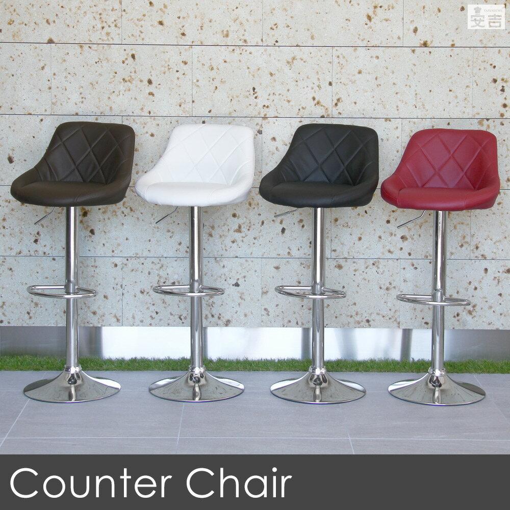 【送料無料】カウンターチェア バーチェア カウンター椅子 WY-523【カウンターチェアー】【カウンターチェア】【椅子】【チェアー】【バーカウンター】【スツール】【バーチェアー】【bar】【あす楽】