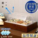 とうもろこし焼 TM750用焼アミ TMW750-A 【厨房館】