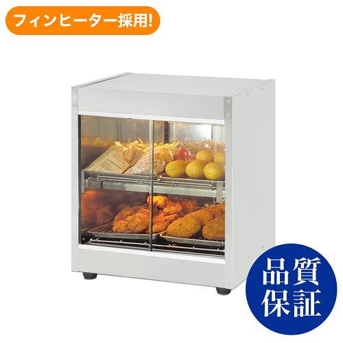 ホットショーケース 業務用 PRO-4WSE【温蔵シ...