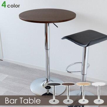 【直径60】木製 丸型 カウンターテーブル ウォルナット調 BT-01【机】【サイドテーブル】【カフェテーブル】【丸テーブル】【昇降式テーブル】【あす楽】
