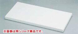 別注業務用まな板1500×550×40mm【き】