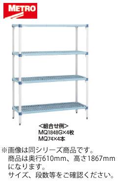 キッチン用品・食器・調理器具, その他 MQ2424GMQ74PE 4 603613mm Q