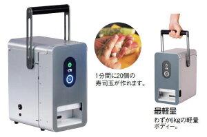 ◆代引き不可◆10,500円以上で送料無料モバイル寿司 ロボット 天一TEN TSM-10 (コードレス ・手...