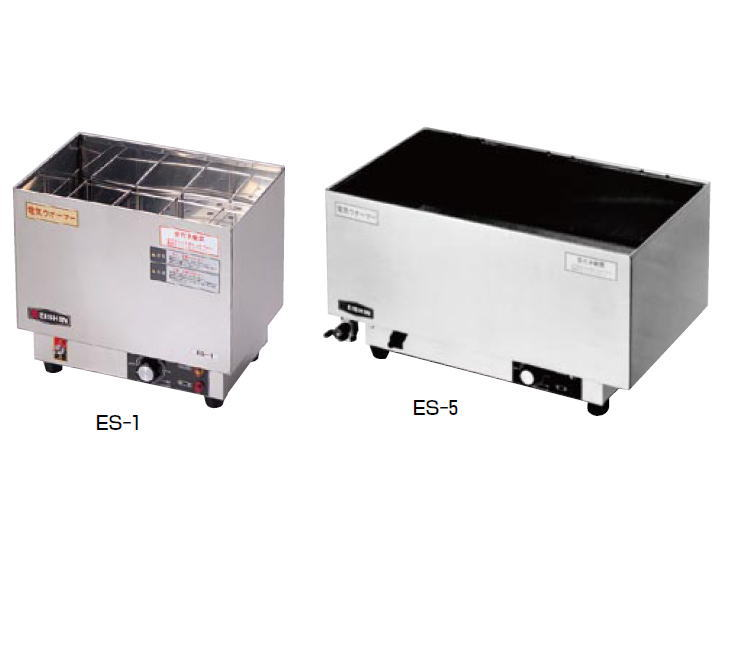 電気酒燗器 ES-5【代引き不可】【【業務用厨房機器厨房用品専門店】【お酒 熱燗 燗酒】【酒かん器】【業務用】