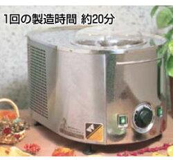 ミゾーノ-21PSアイスクリーム&シャーベットマシン