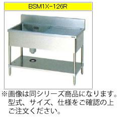 業務用厨房用品, 業務用シンク  304 BSM1X-126L