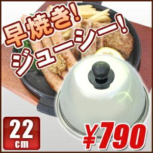 ステーキ お好み焼き 焼きそば ステンレス アウトドア バーベキュー