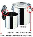 SAモリブデン目盛付キッチンポット (手付)20cm【モリブデン製キッ...