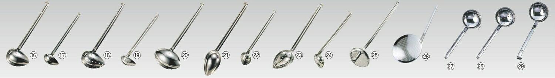 調理器具, おたま・レードル 18-8 50cc 18-8